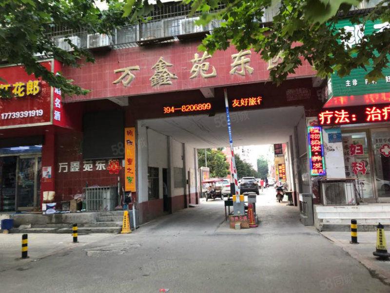 急售万鑫苑东区34楼复式豪华装修有证可按揭