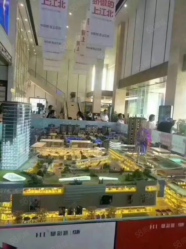 华彩城重磅来袭,独立独栋临街商铺,买了就升值!