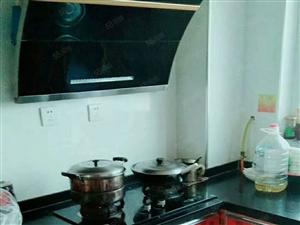 碧桂苑两室两厅一厨一卫套房拎包入住