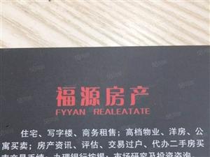 上海花园复式毛坯现房性价比高