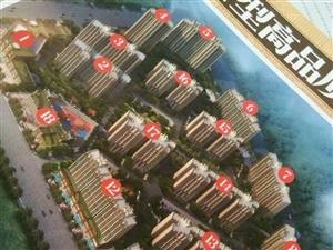 澳门网上投注平台福德苑低的价格买好的房子