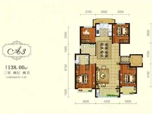 绿地国际城抵工程款6层洋房出售楼层面积价格可选正常首付
