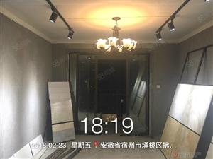 万达华城110.79平仅售80万房主急买价格可谈有证无税