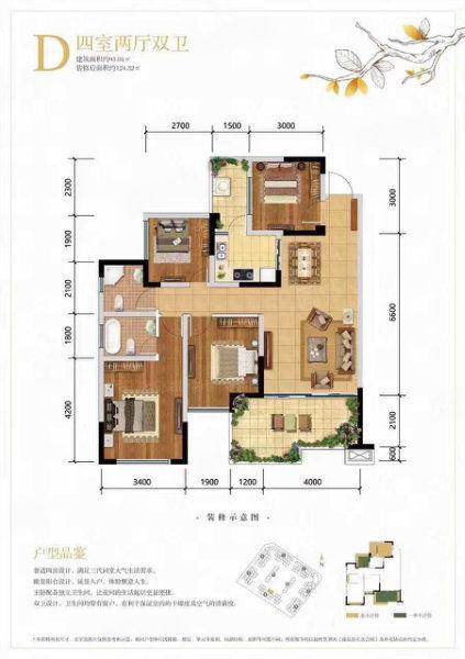 江北新区新房公园就在旁边顶楼三连跃