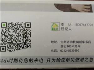 香江博士园现房五证齐全可贷款包更名