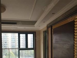 恒大名都273平方精装修好房130万全新装修未住过,急售