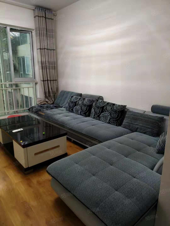 大都会精装2房客厅卧室带空调可随时看房,好房仅此一套,欢迎来