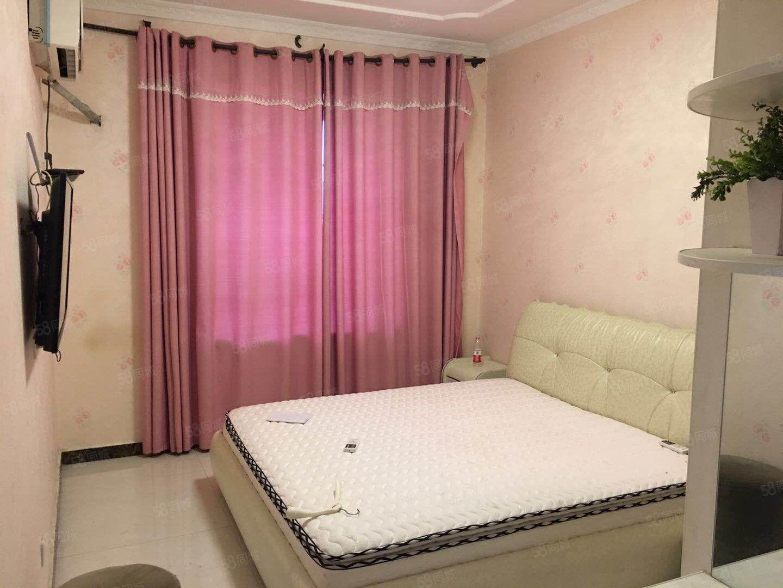 金色东方豪装1室,好房源欢迎入住