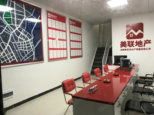 茶祖云阳城四房两厅采光好诚意出售