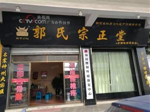 南湖广场旁武庙街经营中的商铺带技术急转年赚20万