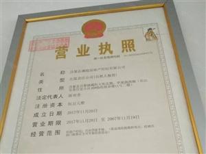 昌黎县一街东花园三间北京平简装100平全款46万