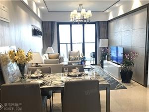 西海岸《大华锦绣海岸》临近市政府精装两房仅售180万/套