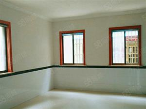 城西河口毛坯3室2厅1卫出售