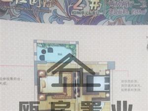 三江国际电梯9楼产权59平诚意出售毛坯房随心装修