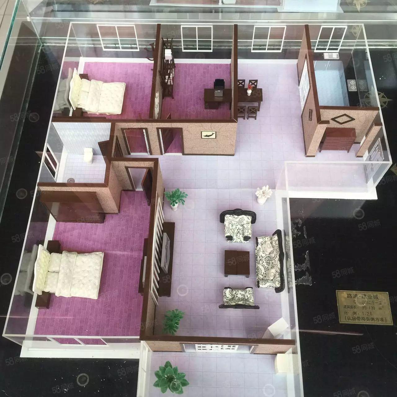 10图飞机场地铁口新房团购路通建业城2室3室任选
