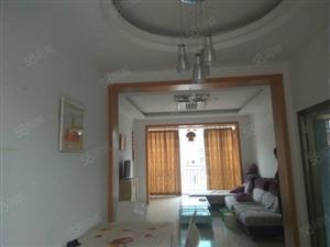 阳光香颂两室两厅精装修家具电器齐全拎包入住两台空调