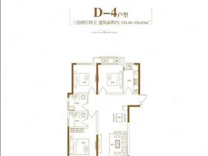 港区新楼盘春晓2期92平小三房户型好房源有限速度
