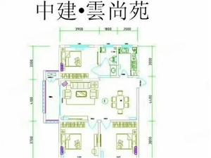 中建云尚苑,品质住宅,地铁口,7500一平,低转让费
