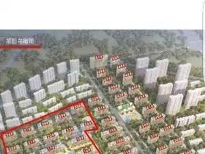 山钢生活区,锦钰佳苑,102平带车位有储藏室。