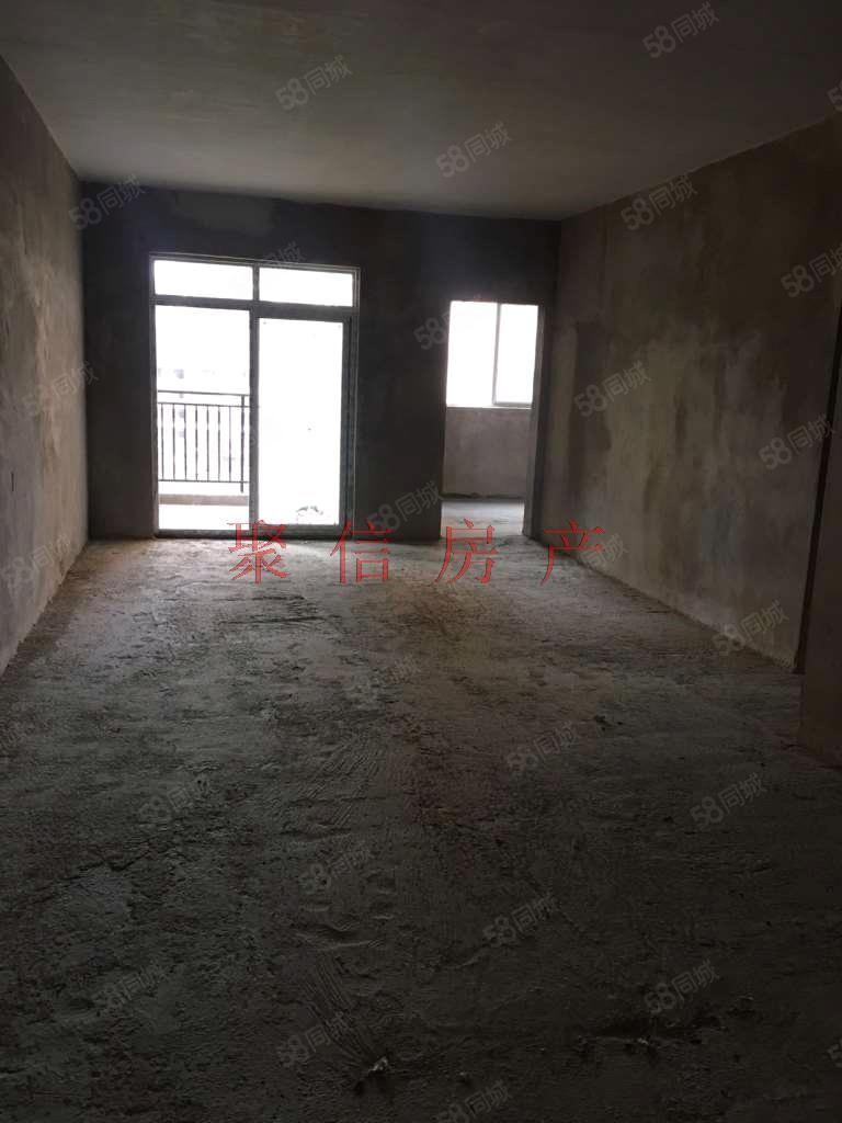 仁山公园(聚信地产)四室两厅两卫毛坯急需出售随时看房户型方正