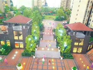 泸州好房出售,学校旁,公园深处有我家