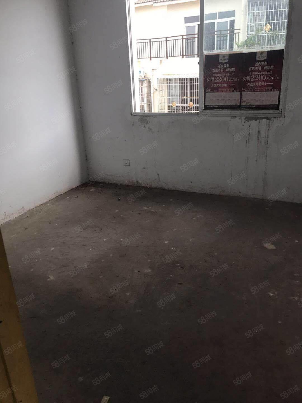 永邦地产。陶家湾学区房。可以按揭。清水房。还送大平台100平