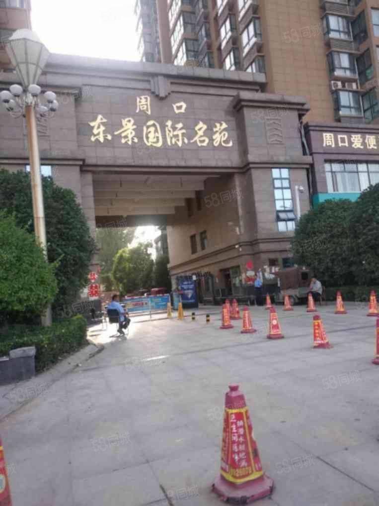 中汇东景国际电梯精装1室1厅出租。
