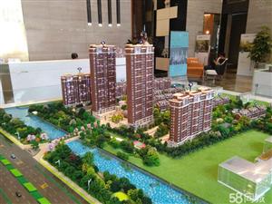 合瑞新城旁云溪美地后面中庚香海新时代高架旁首付20万