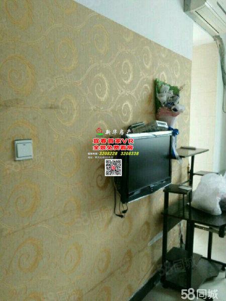 168风情酒店学府路单身公寓拎包入住