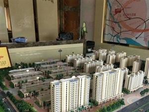 九龙兴城首付15万3房2厅2卫月供1800均价5500小高