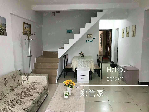 六东路高档小区珍珠郁苑精装5房拎包入住可以短租