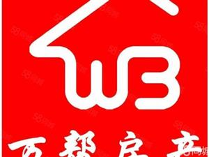 仙城小区5楼55平7万便宜出售两室一厅西大山**同步