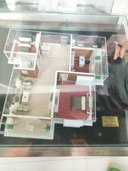 首付6万买现房两室可贷款团购价不收中介费