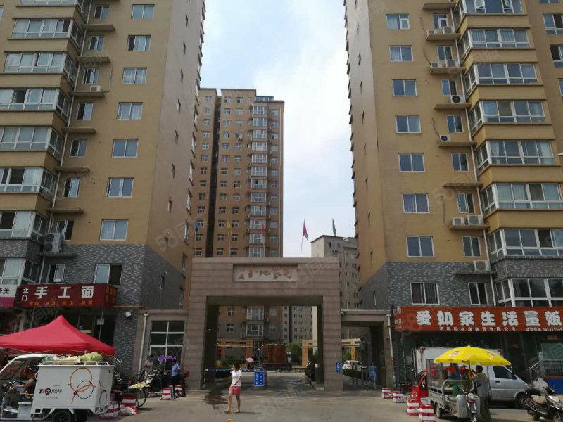 亚威南北通透三室两厅一卫五楼,可贷款