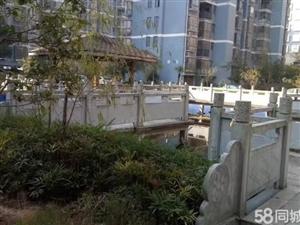 锦绣华庭精装修3室2厅2卫137.3平方送超大露台