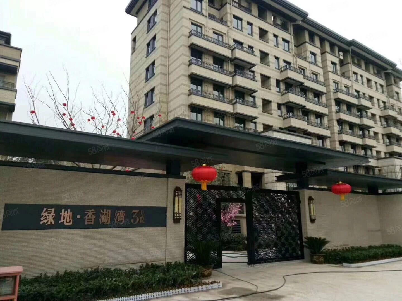绿地香湖湾高层房源中间楼层,房东更名