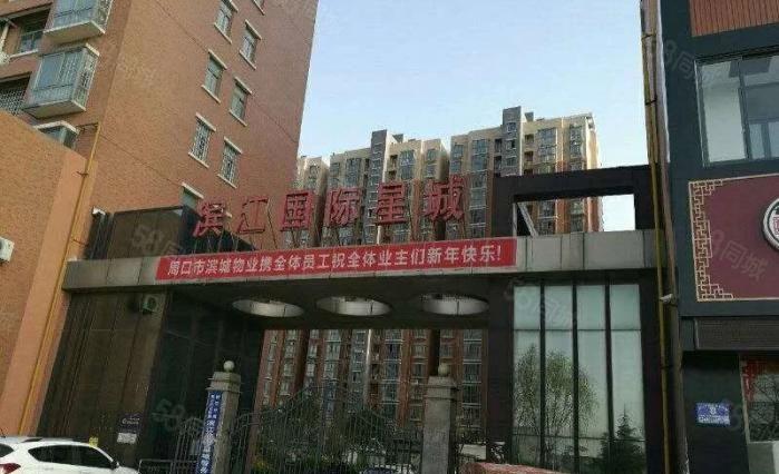 滨江国际精装一方采光好户型合理一个家一个世界