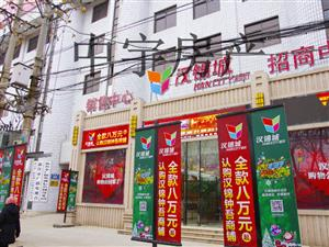 汉锦城单身公寓10楼精装1室25万