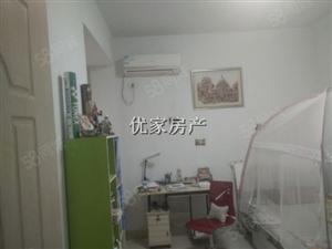 圣马聚福苑精装修家具家电全齐仅需1200