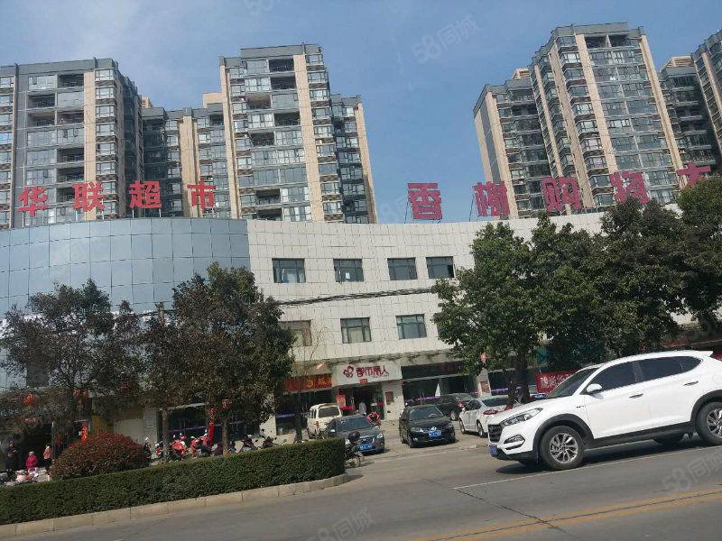 新广场正对面,毛坯现房,南北通透,电梯7楼
