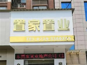 锦绣华城高层小2房,风景这边独美