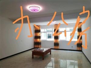 精装三室临街公寓办公居住房出租