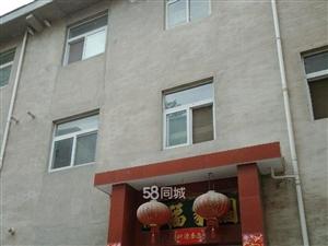威尼斯人网站市开发区后川村。1室1厅1卫