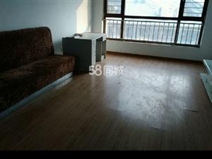 沙营新园小区3室2厅1卫