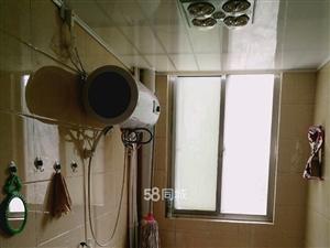 皇冠娱乐网站东关香雪泉浴池附近2室1厅1卫