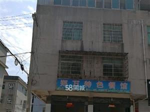 贸易广场1室1厅1卫