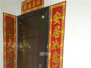 武当山酒厂2室1厅1卫