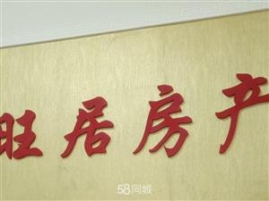 翰林新天地(昌盛路)2室1厅1卫