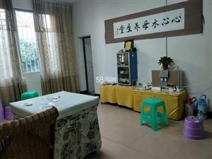 人民医院2室1厅1卫