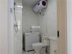八一现代城2室1厅1卫